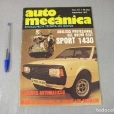 Coches: TEVISTA AUTO MECÁNICA Nº 94 DE 1977. AUTOMECÁNICA. Lote 293667338