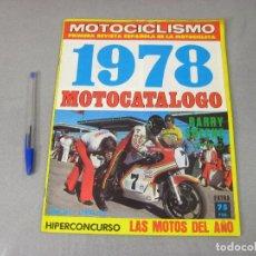Coches: REVISTA DE MOTOS MOTOCICLISMO Nº 543 ESPECIAL 1978 MOTOCATÁLOGO. Lote 293826458