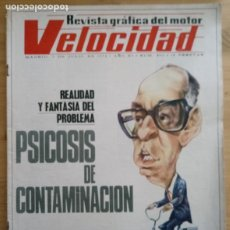Coches: REVISTA GRÁFICA DEL MOTOR VELOCIDAD - Nº 564 JULIO 1972. Lote 293928293