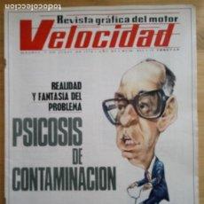 Coches: REVISTA GRÁFICA DEL MOTOR VELOCIDAD - Nº 564 JULIO 1972. Lote 293928383