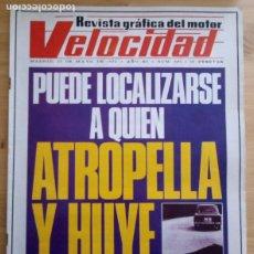 Coches: REVISTA GRÁFICA DEL MOTOR VELOCIDAD - Nº 559 MAYO 1972. Lote 293929008