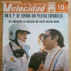 Coches: REVISTA GRÁFICA DEL MOTOR VELOCIDAD - Nº 450 ABRIL 1970. Lote 293929333