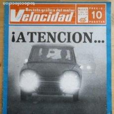 Coches: REVISTA GRÁFICA DEL MOTOR VELOCIDAD - Nº 380 DICIEMBRE 1968. Lote 293929513