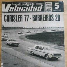 Coches: REVISTA GRÁFICA DEL MOTOR VELOCIDAD - Nº 319 OCTUBRE 1967. Lote 293930123