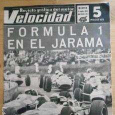 Coches: REVISTA GRÁFICA DEL MOTOR VELOCIDAD - Nº 313 SEPTIEMBRE 1967. Lote 293930383