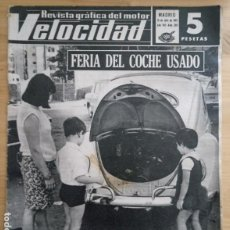 Coches: REVISTA GRÁFICA DEL MOTOR VELOCIDAD - Nº 305 JULIO 1967. Lote 293930483