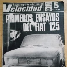 Coches: REVISTA GRÁFICA DEL MOTOR VELOCIDAD - Nº 295 MAYO 1967. Lote 293930648