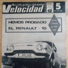 Coches: REVISTA GRÁFICA DEL MOTOR VELOCIDAD - Nº 269 NOVIEMBRE 1966. Lote 293930868