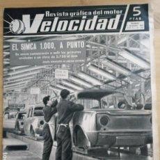 Coches: REVISTA GRÁFICA DEL MOTOR VELOCIDAD - Nº 221 DICIEMBRE 1965. Lote 293930978