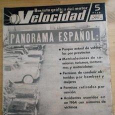Coches: REVISTA GRÁFICA DEL MOTOR VELOCIDAD - Nº 187 ABRIL 1965. Lote 293931083