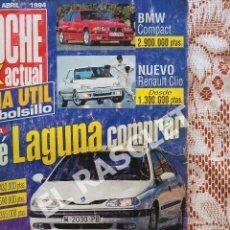 Coches: ANTIGÜA REVISTA COCHE ACTUAL - Nº 17 - 1994. Lote 295333723