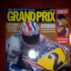Coches y Motocicletas: REVISTA MOTO GRAND PRIX - JULIO 1992 - Nº3 *. Lote 52928313