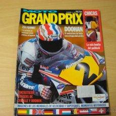 Coches y Motocicletas: REVISTA MOTO GRAND PRIX NUMERO 3 JULIO 1992. Lote 7960324