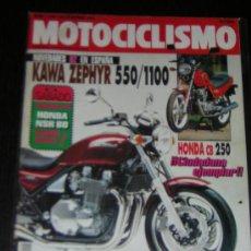 Coches y Motocicletas: MOTOCICLISMO Nº 1244 - DICIEMBRE 1991 - KAWASAKI ZEPHYR 550 - 1100 / HONDA CB 250. Lote 25513311