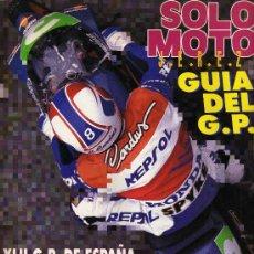 Coches y Motocicletas: SOLO MOTO GUIA DEL XLII G. P. DE ESPAÑA - JEREZ - 1992. Lote 9173099