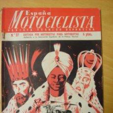 Coches y Motocicletas: ESPAÑA MOTOCICLISTA NUMERO 27 ENERO 1954. Lote 47087410