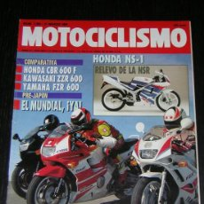 Carros e motociclos: MOTOCICLISMO Nº 1204 - MARZO 1991 - HONDA CBR 600 F / KAWASAKI ZZR 600 / YAMAHA FZR 600 / JJ COBAS. Lote 144296168