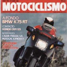 Coches y Motocicletas: REVISTA MOTOCICLISMO Nº 1156 AÑO 1990. PRUEBAS: BMW K 75 RT, SUPERPRUEBA CAGIVA FRECCIA 25.000, . Lote 161498649
