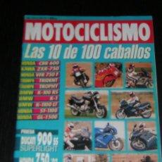 Coches y Motocicletas: MOTOCICLISMO Nº 1270 - JUN 1992 - DUCATI 900 SS SUPERLIGHT / HONDA XRV 750 AFRICA TWIN / ISLA MAN. Lote 10254158