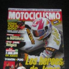 Coches y Motocicletas: MOTOCICLISMO Nº 1421 - MAY 1995 / SALON BARCELONA / DUCATI 750 SS COPA / HONDA CBR 600 F / MOTO GP. Lote 10416496