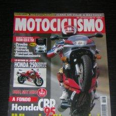 Coches y Motocicletas: MOTOCICLISMO Nº 1403 - ENE 1995 - HONDA CBR 600 F / ESPECIAL SUZUKI GSX R 750 / GRANADA DAKAR. Lote 10416797