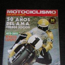 Coches y Motocicletas: MOTOCICLISMO 2ª QUINCENA SEP 1974 - DUCATI 750 SUPER SPORT DESMO / MOTO CROSS / KARTING / GP YUG. Lote 10933677