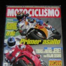 Coches y Motocicletas: MOTOCICLISMO Nº 1367 - MAY 1994 - HONDA CBR 900 RR / DUCATI 916 / ESPECIAL YAMAHA TRAIL. Lote 11472939