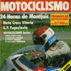 Coches y Motocicletas: MOTOCICLISMO 762 24-7-82. Lote 12114232