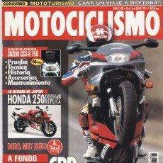 Coches y Motocicletas: REVISTA MOTOCICLISMO Nº 1403 AÑO 1995. A FONDO: HONDA CBR 600 F. PRU RACING: YAMAHA YZF 750 CASOLI.. Lote 126200348