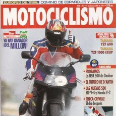 Coches y Motocicletas: REVISTA MOTOCICLISMO Nº 1443 AÑO 1995. PRUEBA: YAMAHA AXIS COSMO 50. SUZUKI GSXR 1100.. Lote 171680959