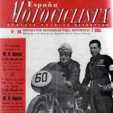 Coches y Motocicletas: REVISTA ESPAÑA MOTOCILISTA Nº 66. Lote 13806076