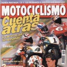 Coches y Motocicletas: REVISTA MOTOCICLISMO Nº 1591 AÑO 1998. PRUEBA: YAMAHA R1 MAXON.COMP: SUZUKI GSXR 750 Y TL 1000 R.. Lote 35203378