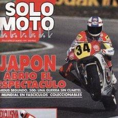 Coches y Motocicletas: REVISTA SOLO MOTO ACTUAL Nº 775 AÑO 1991. PRUEBA: TRIUMPH 1200 TROPHY. PRUEBA: YAMAHA TY 250 R. REPO. Lote 21243007