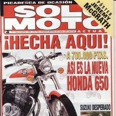 Coches y Motocicletas: REVISTA SOLO MOTO ACTUAL Nº 1046 AÑO 1996. PRUEBA: SUZUKI BANDIT 1200. SUZUKI DESESPERADO 400.. Lote 21931445