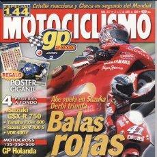 Coches y Motocicletas: REVISTA MOTOCICLISMO Nº 1677 AÑO 2000. PRU: SUZUKI GSXR 750. YAMAHA FZS 600 FAZER. SUZUKI DRZ 400S.. Lote 235304390