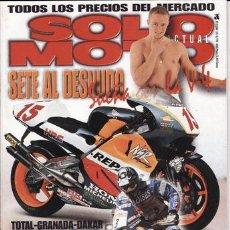 Coches y Motocicletas: REVISTA SOLO MOTO ACTUAL Nº 1180 AÑO 1999. PRUEBA: DUCATI 750 SS. PRUEBA: YAMAHA WHY YH 50. REPORTAJ. Lote 22331848