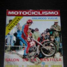Coches y Motocicletas: MOTOCICLISMO Nº 552 - MAR 1978 - FANTIC 125 TRIAL / TRIAL FRANCIA / MIKE HAILWOOD. Lote 16338682