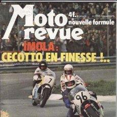 Coches y Motocicletas: REVISTA MOTO REVUE Nº 2215 AÑO 1975. PRUEBA. YAMANA 650 ELECTRIC. PRUEBA: BMW R/6.. Lote 22926178