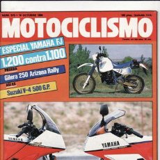 Coches y Motocicletas: REVISTA MOTOCICLISMO Nº 975 AÑO 1986. PRU: ARIZONA RALLYE 250. SUZUKI XR 71 V4.COMP: YAMAHA FJ 1200. Lote 34960731