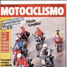 Coches y Motocicletas: REVISTA MOTOCICLISMO Nº 977 AÑO 1986. COMPARATIVA: BMW K 75 C, BMW K 75 S, BMW K 100, BMW K 100 RT Y. Lote 183586072