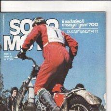 Coches y Motocicletas: REVISTA SOLO MOTO ACTUAL Nº 25 AÑO 1976. PRUEBA: DUCATI SENDA 74. PRUEBA: GIMSON SKIPPER 50. REPORTA. Lote 24133559