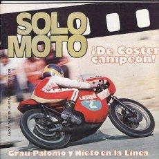 Coches y Motocicletas: REVISTA SOLO MOTO ACTUAL Nº 50. PRUEBA: BULTACO SHERPA 74.. Lote 24426666