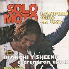 Coches y Motocicletas: REVISTA SOLO MOTO ACTUAL Nº 48 AÑO 1976. PRUEBA: GILERA 50 RS. PRUEBA: DUCATI VENTO 350. REPORTAJES. Lote 51380186