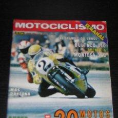 Coches y Motocicletas: MOTOCICLISMO Nº 451 - MAR 1976 - BULTACO PURSANG 370 / MONTESA CAPPRA 360 / TRIAL / DAYTONA. Lote 21892763