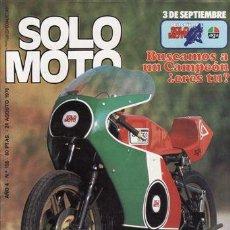 Coches y Motocicletas: REVISTA SOLO MOTO ACTUAL Nº 155 AÑO 1978. PRUEBA: LAVERDA 350.. Lote 24590733
