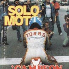 Coches y Motocicletas: REVISTA SOLO MOTO ACTUAL Nº 156 AÑO 1978. PRUEBA: MV 350.. Lote 50514048