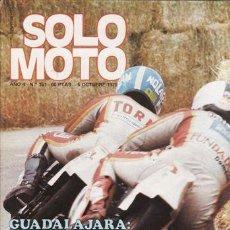 Coches y Motocicletas: REVISTA SOLO MOTO ACTUAL Nº 161 AÑO 1978. PRUEBA: TRIUMPH TIGER. PRESENTACION: DERBI 74 TT.. Lote 24613182