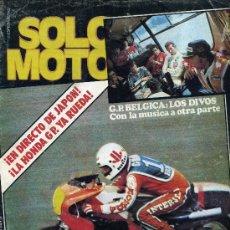 Coches y Motocicletas: SOLO MOTO 198 5-7-79 DERBI 74 TT, DERBI 2002 '79, OSSA 250 COPA, BULTACO SHERPA A FONDO. Lote 17638919
