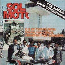 Coches y Motocicletas: REVISTA SOLO MOTO ACTULAL Nº 280AÑO 1981. Lote 24997955