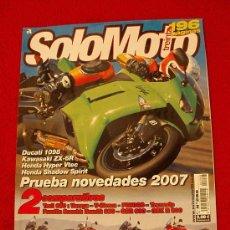 Coches y Motocicletas: SOLOMOTO 30 N-288 (01-07). Lote 17821407